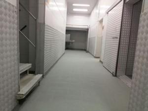 Impermeabilização de piso cerâmico